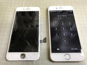 iPhone8 表示異常