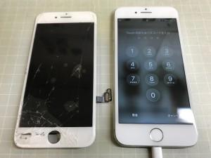iphone7 誤作動