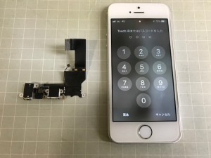 iPhoneSE 充電不能