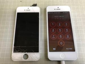 iphone5 表示異常
