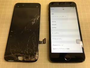 iphone8 重度割れ故障 191217