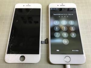 iphone8 誤作動