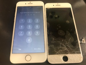 iphone8 ガラス割れ修理