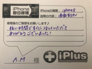 IMG_4545
