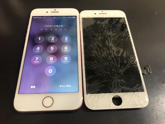iPhone7 画面破損修理