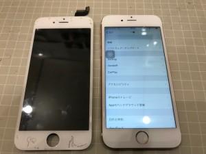 アイフォン6S 液晶表示不可