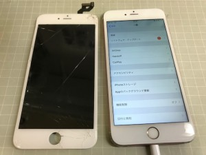 アイフォン6S+ ヒビ割れ