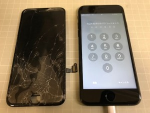 アイフォン7 重度割れ
