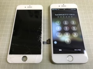 アイフォン7 ガラス破損