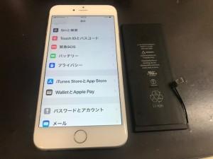 アイフォン6+ バッテリー交換