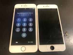 アイフォン7 画面