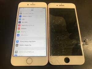 Iphone7 ひび割れ修理