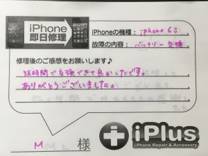 IMG_6150