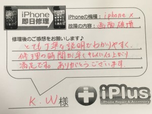 IMG_6755 - コピー