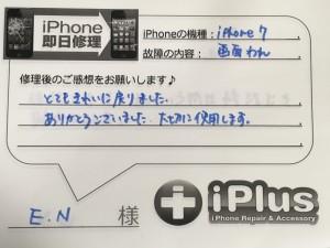 IMG_6765 - コピー