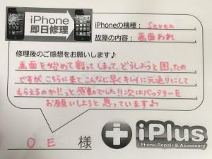IMG_6757 - コピー