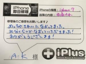 IMG_6758 - コピー