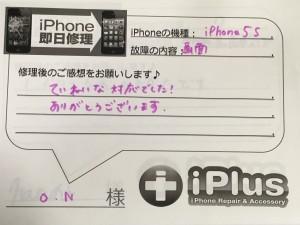 IMG_6767 - コピー