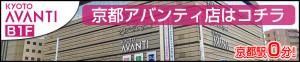 avanti_link_banner