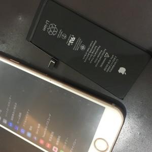 iPhone7 バッテリー交換 iPhone修理のアイプラス河原町店