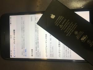 iPhone7 バッテリー交換完了!!!最大容量100%に復活
