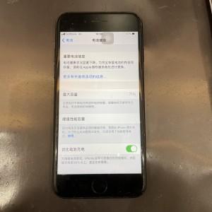 iPhone7 バッテリーの状態を確認