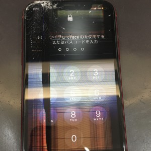 iPhone XR 画面割れ・液晶漏れ・タッチが効かない