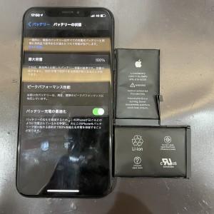 iPhone X バッテリー交換完了!!!