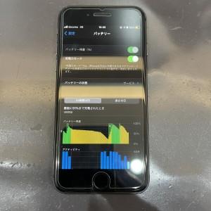 iPhone修理 バッテリー交換 京都最安値