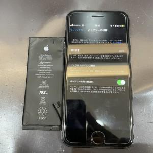 iPhone7バッテリー交換京都最安値 即日データそのまま修理