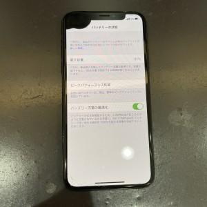 iPhone バッテリー交換京都最安値
