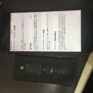 iPhone修理京都最安値最速即日修理