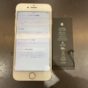 iPhone バッテリー交換 最短15分