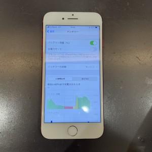 iPhone7 バッテリー交換 京都最安値