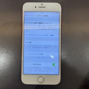iPhone7 バッテリー交換 京都 データそのまま
