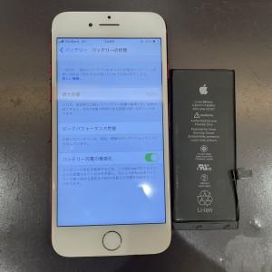 iPhone7 バッテリー交換 最短15分 データそのまま