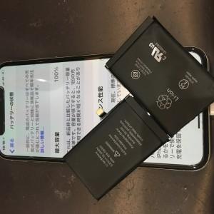 iPhoneX VT交換