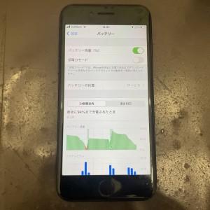iPhone 7 バッテリー交換 河原町最安値 データそのまま