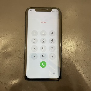 iPhone 液晶漏れ 画面修理 京都河原町