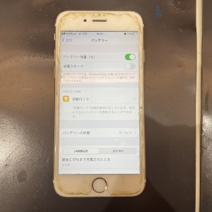 iPhone6s バッテリー交換 河原町