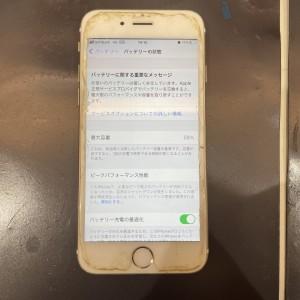 アイフォーン 電池交換 バッテリー交換 京都 河原町